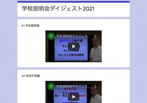 スクリーンショット 2021-09-02 9.27.23